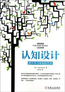 chinese_dfhpl_cover