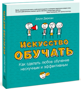 russian_dfhpl_cover